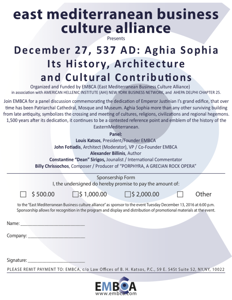 embca_2016-12-13_sponsorship